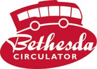 Bethesda Circulator (2)